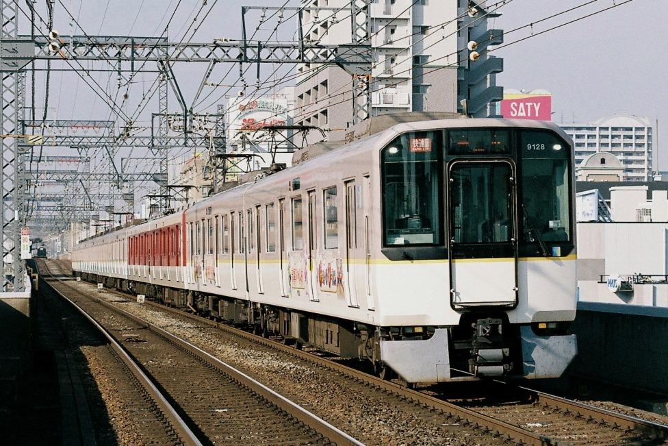 近鉄9020系電車